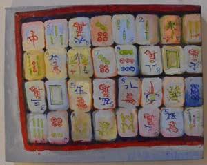Mahjong-War-1-small